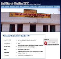ITI Colleges in Surat